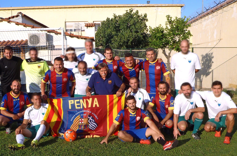 Ο Σύνδεσμος Φίλων Μπαρτσελόνα Αθήνας έπαιξε ποδόσφαιρο με τρόφιμους των Φυλακών Κορυδαλλού