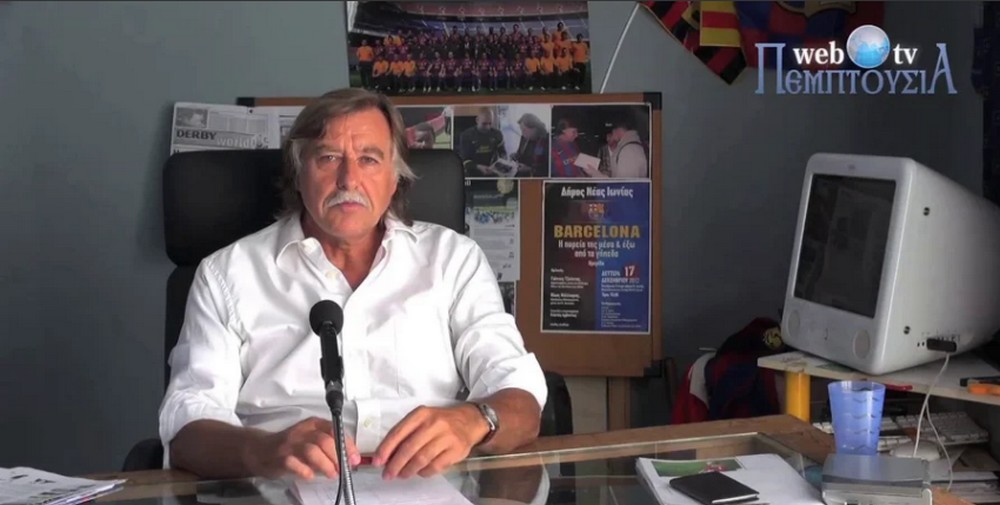 O Νίκος Μάλλιαρης μιλά για τη δομή της Μπαρτσελόνα (vid)