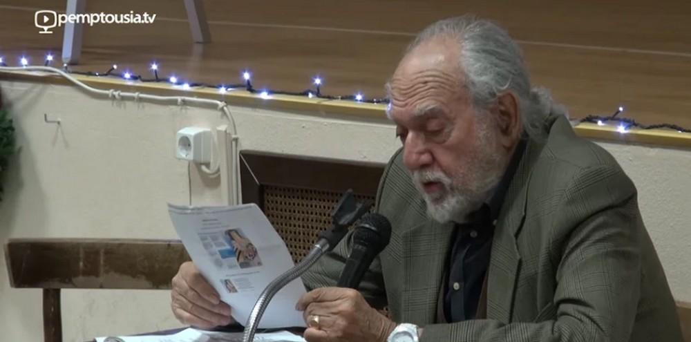 Ο ζωγράφος Πέτρος Ζουμπουλάκης και ο ποιητής Γιώργος Μαρκόπουλος μιλούν για ποδόσφαιρο (vid)